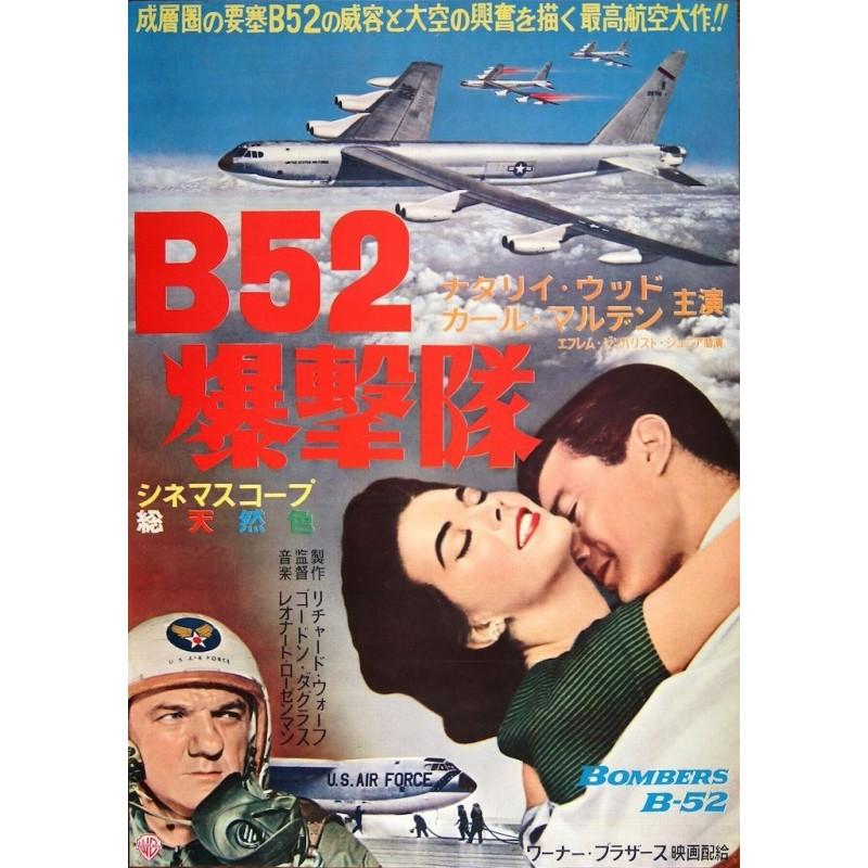 Bombers B-52 (Japanese)