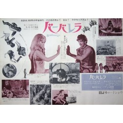 Barbarella (Japanese advance)