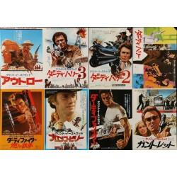Clint Eastwood (Japanese B2)