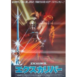 Excalibur (Japanese)