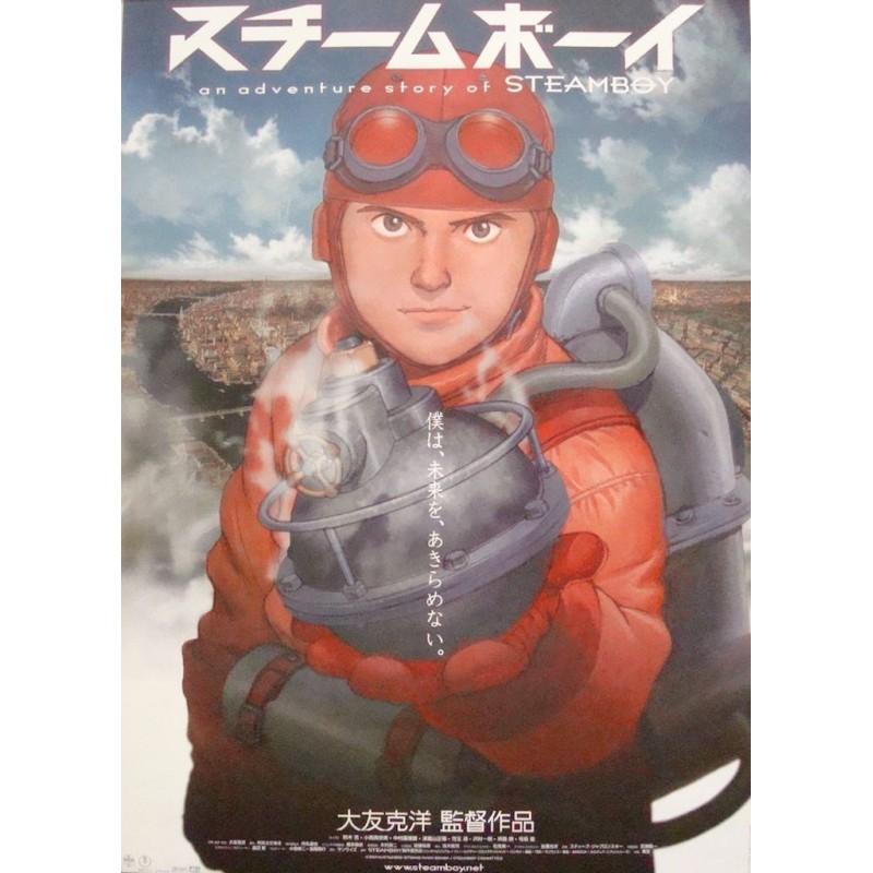 Steamboy (Japanese)