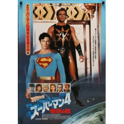 Superman 4 (Japanese)