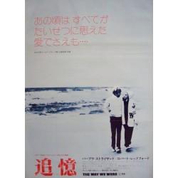 Way We Were (Japanese style B)