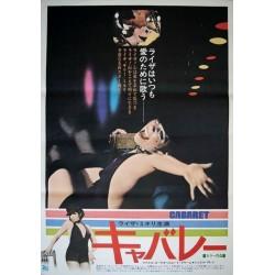 Cabaret (Japanese)