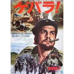 Che! (Japanese)