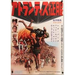Hercules And The Captive Women (Japanese)