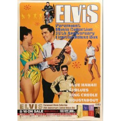 Elvis Presley Movie Collection (Japanese)