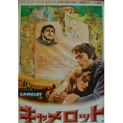Camelot (Japanese style B)