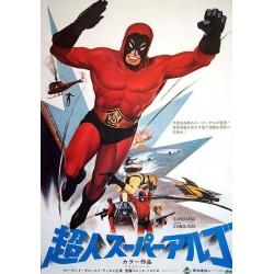 Superargo vs Diabolicus (Japanese)