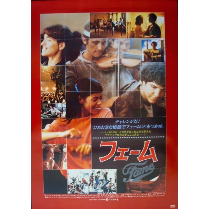 Fame (Japanese)