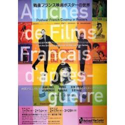 Affiches de films francais d'apres-guerre (Japanese)