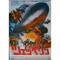 Zeppelin (Japanese)