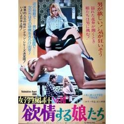 Schoolgirl Report 10 (Japanese)
