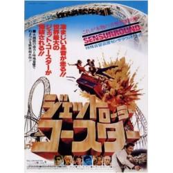 Rollercoaster (Japanese)