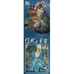 Donkey Skin - Peau d'ane (Japanese STB)