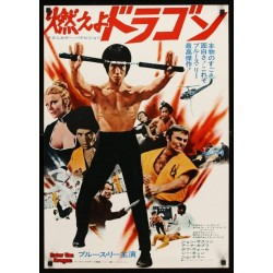 Enter The Dragon (Japanese style B)