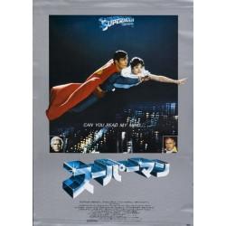 Superman The Movie (Japanese style B)