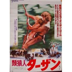 Tarzan The Ape Man (Japanese)