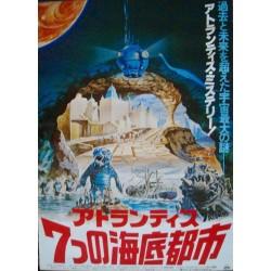 Warlords Of Atlantis (Japanese)
