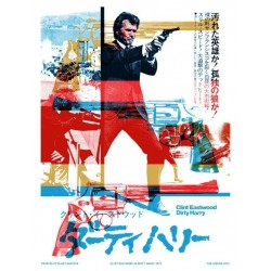Dirty Harry - Callahan Smith and Wesson (R2013)