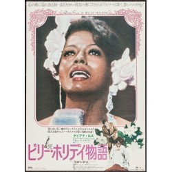 Lady Sings The Blues (Japanese)