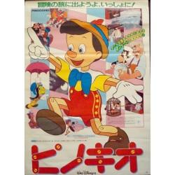 Pinocchio (Japanese R82)