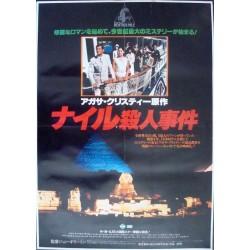 Death On The Nile (Japanese)