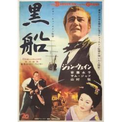 Barbarian And The Geisha (Japanese - LB)