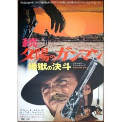 Good The Bad And The Ugly (Japanese)