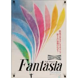 Fantasia (Japanese)