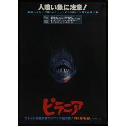 Piranha (Japanese style B)