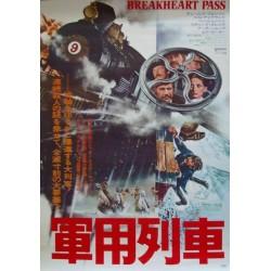 Breakheart Pass (Japanese)