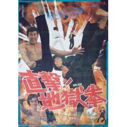 Executioner (Japanese)