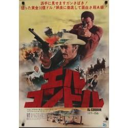 El Condor (Japanese)