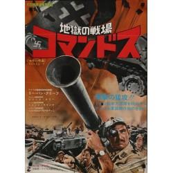Commandos (Japanese)