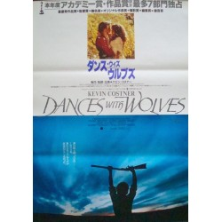 Dances With Wolves (Japanese style A)