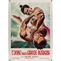 Devilish Killer (Italian 2F)