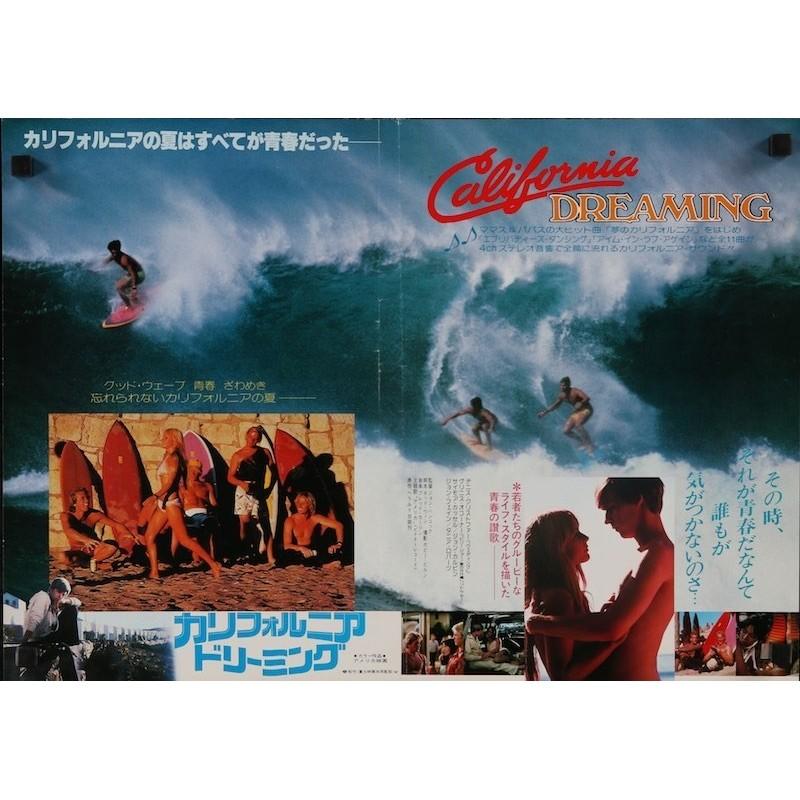 California Dreaming (Japanese B3)