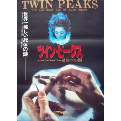 Twin Peaks: Fire Walk With Me (Japanese style A)