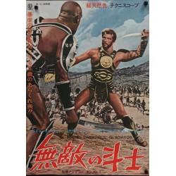 Invincible Gladiator (Japanese)