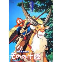 Princess Mononoke (Japanese...