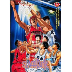 Slam Dunk (Japanese)