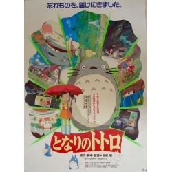 My Neighbor Totoro (Japanese style A)