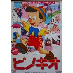 Pinocchio (Japanese R90)