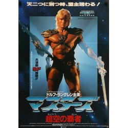 Masters Of the Universe (Japanese style B)