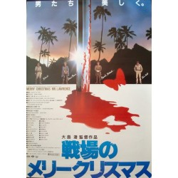 Merry Christmas Mr. Lawrence (Japanese style A)