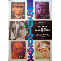 Merry Christmas Mr. Lawrence (Japanese style B)
