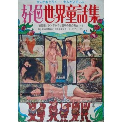 Grimm's Fairy Tales For Adults (Japanese)