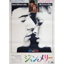 John and Mary (Japanese)