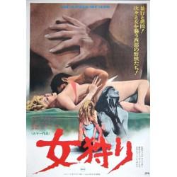 Wicked Die Slow (Japanese)